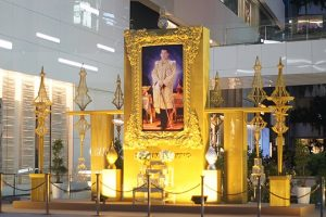 display of a portrait of the king of thailand