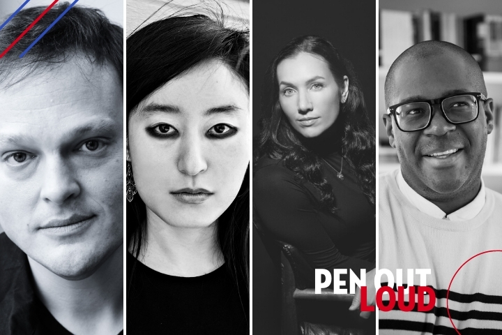 R.O. Kwon, Garth Greenwell, Melissa Febos, and Brandon Taylor headshots, with PEN Out Loud logo on bottom right