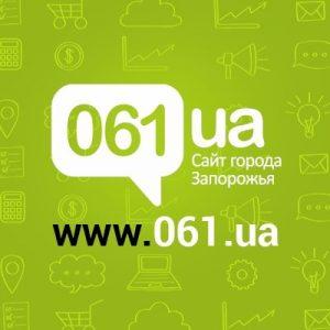 061.ua Logo