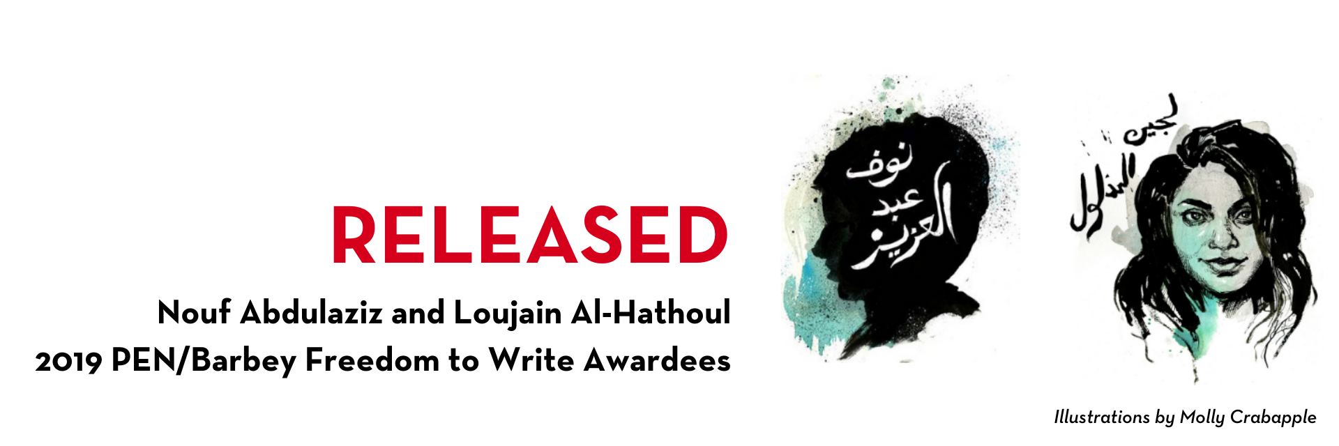 "Illustrations of Nouf Abdulaziz and Loujain Al-Hathoul with the following text on the left: ""Released: Nouf Abdulaziz and Loujain Al-Hathoul, 2019 PEN/Barbey Freedom to Write Awardees"""