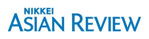 Nikkei Asia Logo