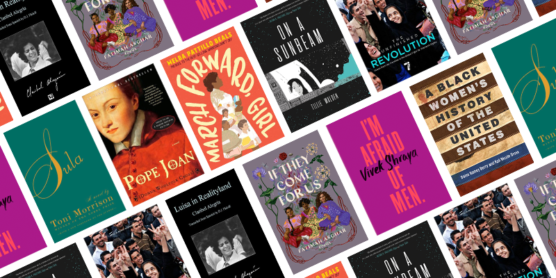 Marching Forward: A Women's History Month Reading List book covers