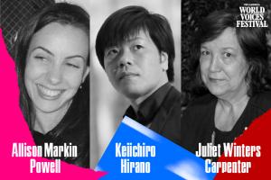 Love and Language: Keiichiro Hirano and Juliet Winters Carpenter