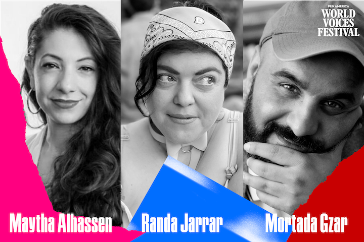 Headshots and names of Maytha Alhassen, Randa Jarrar, and Mortada Gzar with multicolor ripped paper on bottom edge