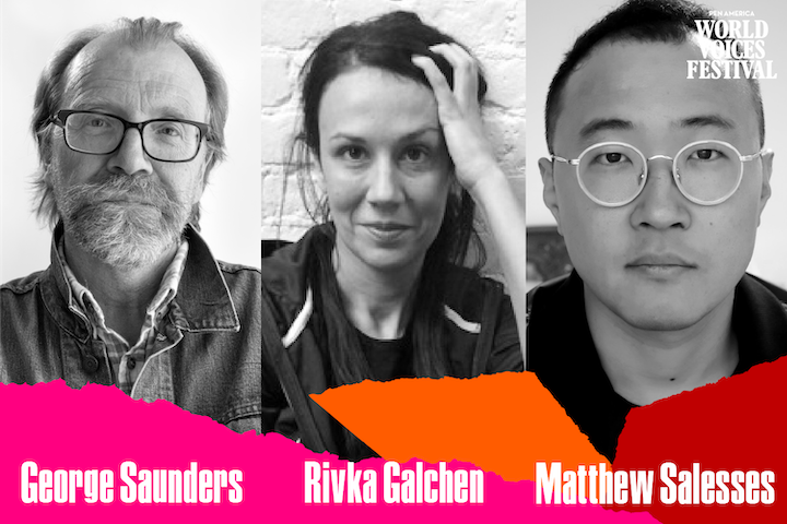 Headshots and names of George Saunders, Rivka Galchen, and Matthew Salesses with multicolor ripped paper on bottom edge