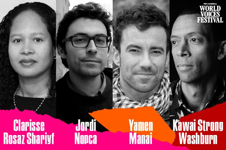 Headshots and names of Clarisse Rosaz Shariyf, Jordi Nopca, Yamen Manai, and Kawai Strong Washburn with multicolor ripped paper on bottom edge
