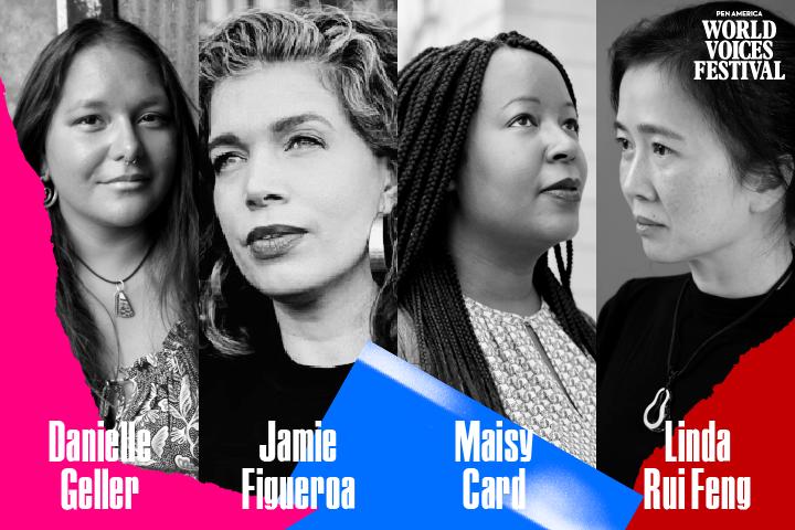 Black-and-white headshots of Danielle Geller, Jamie Figueroa, Maisy Card, and Linda Rui Feng