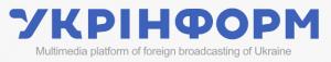 Blue Ukrinform Logo