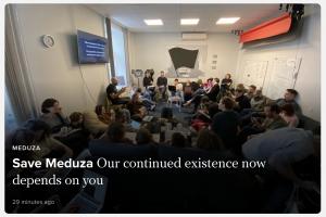 screen grab of Meduza website