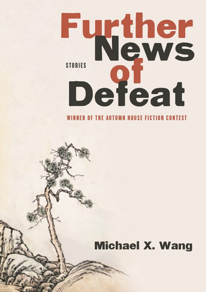Further News of Defeat: Stories book cover