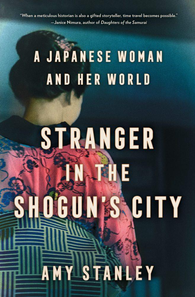 Stranger in the Shotgun City book cover