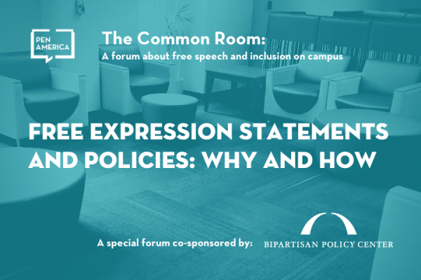 [VIRTUAL] The Common Room: Free Expression Statements and Policies: Why and How