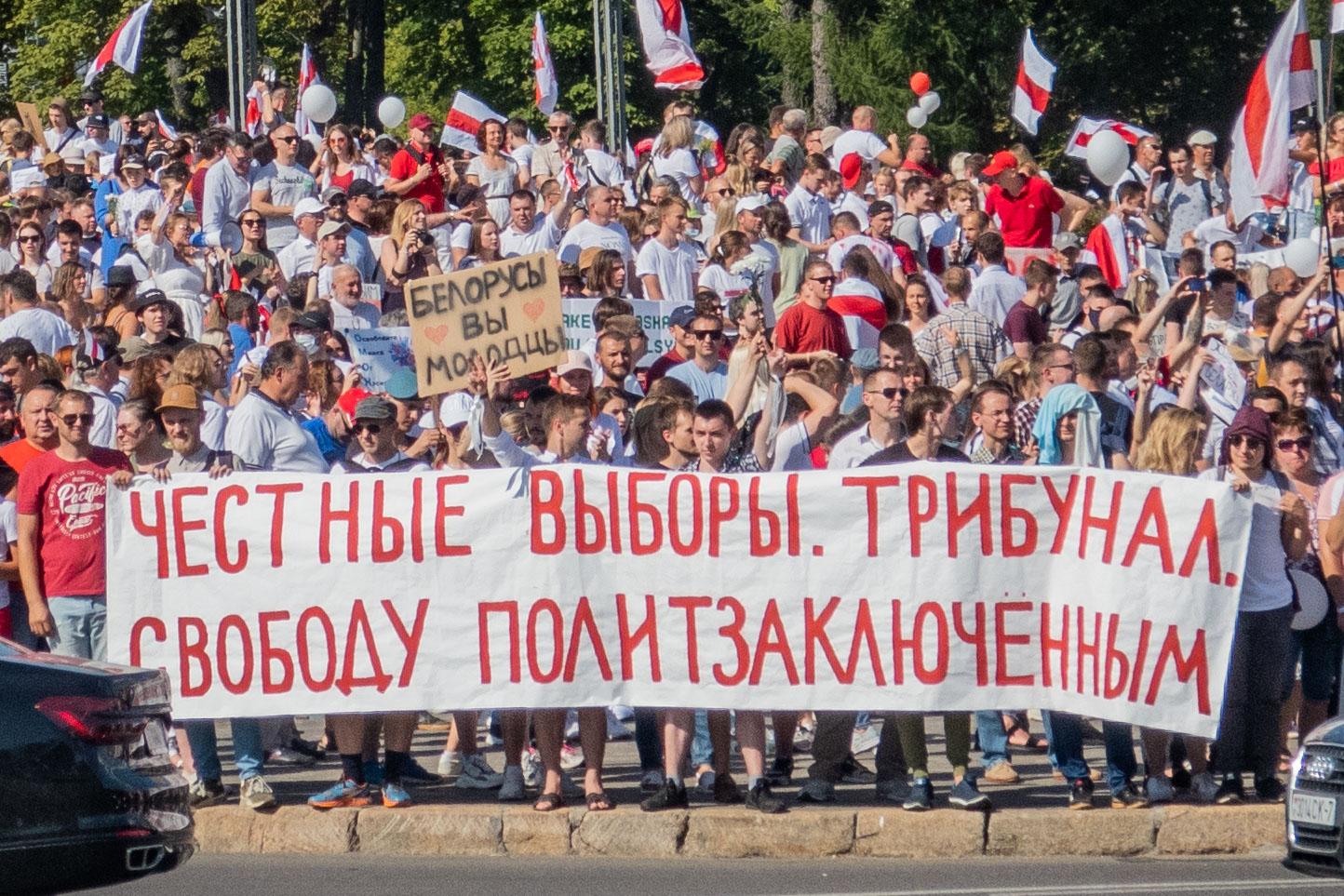2020 Protests in Belarus