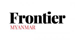 Fronteir Myanmar Logo