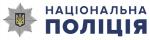 Ukraine Police Department Logo - Blue and White