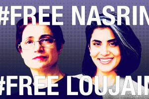 Headshots of Nasrin Sotoudeh and Loujain Al-Hathloul, with the hashtags #FreeNasrin and #FreeLoujain overlayed on top