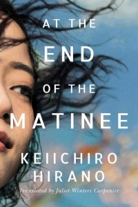 At The End Of The Matinee book cover