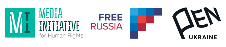 From left to right: Media Initiative for Human Rights logo, Free Russia Foundation Logo, and PEN Ukraine Logo