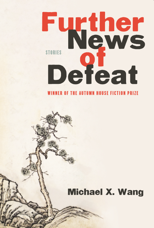 Further News of Defeat book cover