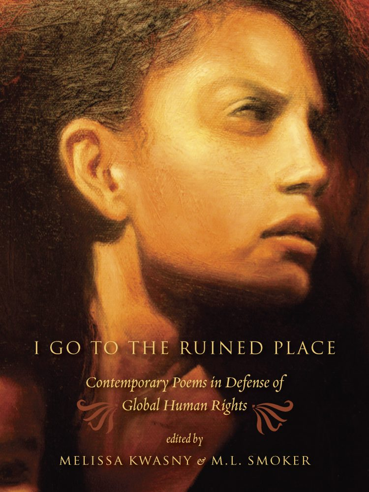 I Go to the Ruined Place book cover
