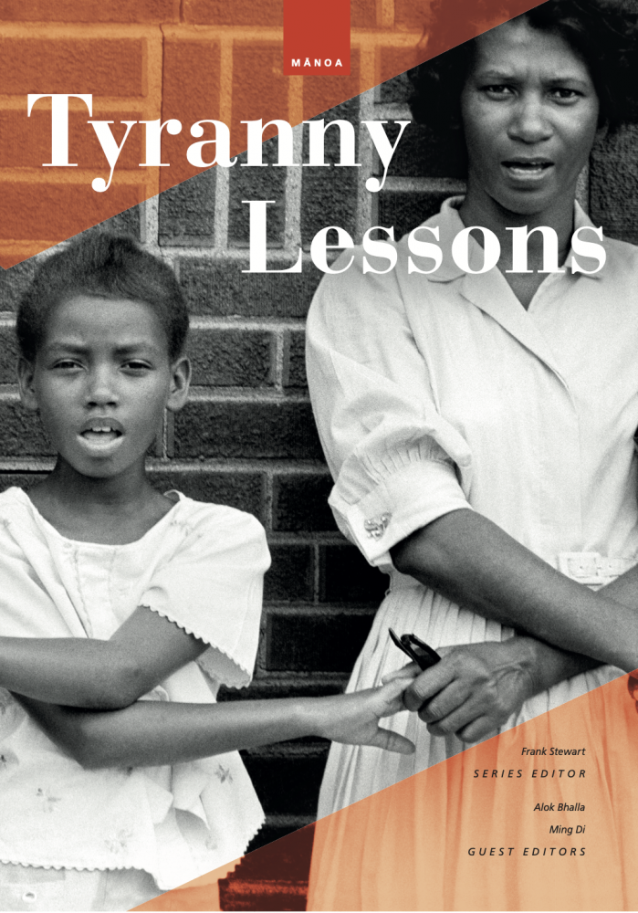 """""""Tyranny Lessons"""" issue cover of Manoa"""