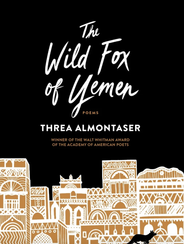 The Wild Fox of Yemen book cover
