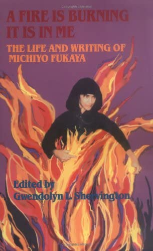 A Fire Is Burning It Is In Me book cover