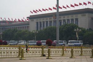 Exterior of Tiananmen Square