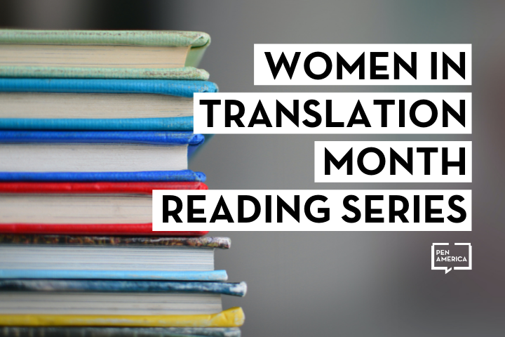 """Stack of books in the background; on top: """"Women in Translation Month Reading Series"""""""