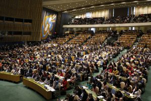 Full crowd seated at United Nations opening of 63rd session of Commission on Status of Women