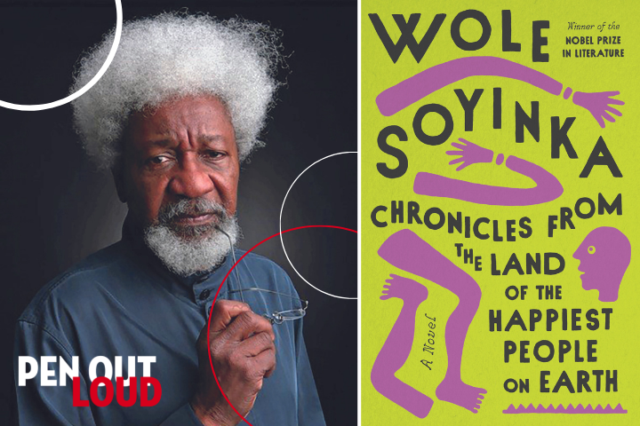 Wole Soyinka headshot and Chronicles from the Land of the Happiest People on Earth book cover
